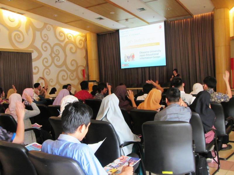 Academicセミナーの様子(インドネシア大学)