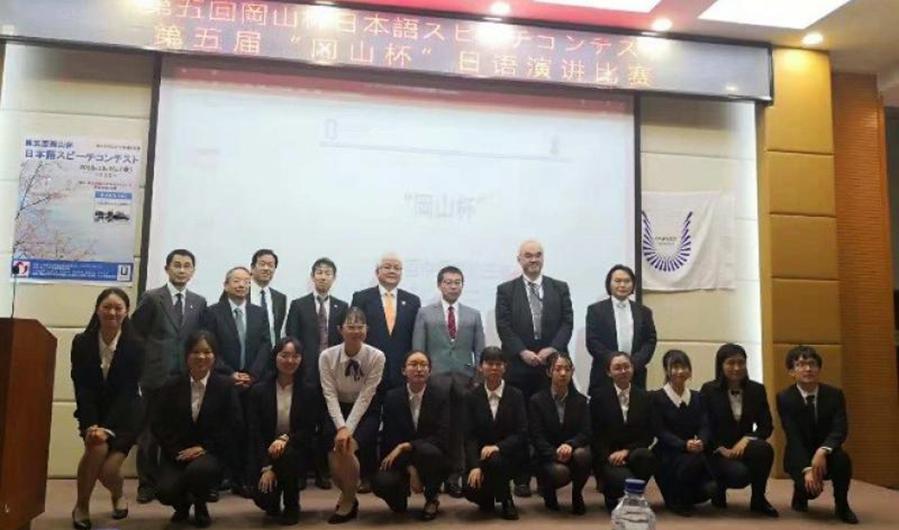 村田センター長(上段右から3番目)、杉田副総領事(上段右から2番目)とスピーチコンテストに参加した学生ら